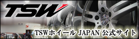 TSW JAPAN